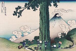Mishima Pass in Kai Province by Katsushika Hokusai - Poster von Japanese Vintage Art - Photocircle