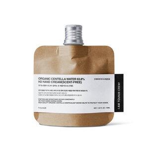 Parfümfreie Bio-Handcreme mit 63,8 % Bio-Centella-Wasser - TOUN28
