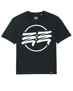 Eco Empire Crew Logo 01 Big | Oversized Unisex T-Shirt - Eco Empire Clothing