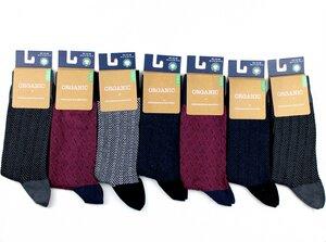 GOTS zertifizierte schwarze Biobaumwolle Socken 7er Pack - VNS Organic Socks