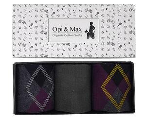 3er Box Argyle & Unicolour Socken - Opi & Max