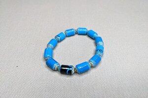 """Armband aus Papierperlen """"KRIBI"""" recycelt - PEARLS OF AFRICA"""