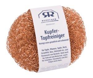 Redecker Kupfer Topfreiniger - Bürstenhaus Redecker