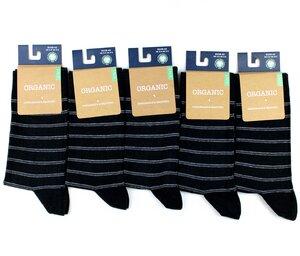 """GOTS zertifizierte Biobaumwolle Socken in """"fünfer Pack"""" - VNS Organic Socks"""