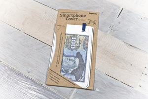 Smartphone Cover (Regular) - 100Mark (aus reißfestem Tyvek®) - paprcuts