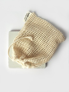RE-SACK Biobaumwollnetz zum Waschen von Abschminkpads - Re-Sack