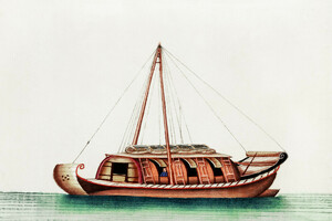 Chinesische Malerei mit Flussfrachtschiff - von Vintage Collection - Photocircle