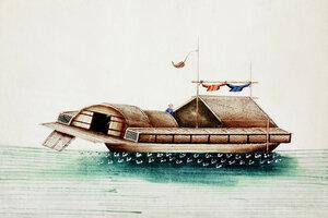 Chinesische Malerei eines altes chinesischen Schiffs - Vintage Collection - Photocircle
