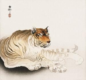 Tiger von Ohara Koson - Poster von Japanese Vintage Art - Photocircle