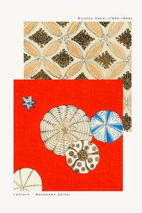 Bijutsu Sekei 1893 - Poster von Japanese Vintage Art - Photocircle