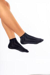 Ankle Socks - Cable Knit Socks - 1 People