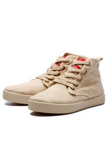 Herren Sneaker Boots Adam Hanf mit Kautschuksohle vegan - Grand Step Shoes