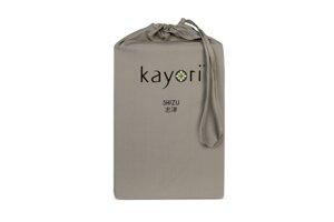 Kayori Shizu - Spannbettlaken - Perkal - Kayori