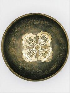 gravierte tibetische Klangschale - Aalenaa