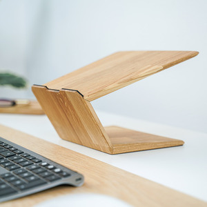 """Laptopständer aus Massivholz """"Laptopstand hoch"""", Laptoperhöhung aus Eiche oder Walnuss, Notebookständer, Notebookhalter - JUNGHOLZ Design"""