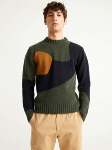 Abstract Khem Knitted Sweater - Strickpollover - thinking mu