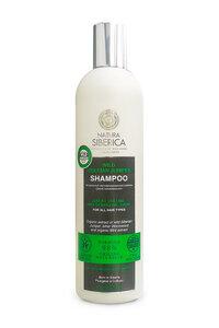 Shampoo für alle Haartypen, Wildwacholder, BDIH-zertifiziert, 400 ml - NATURA SIBERICA