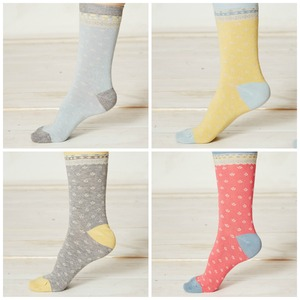 4er Pack Bambus Socken Agda - Braintree