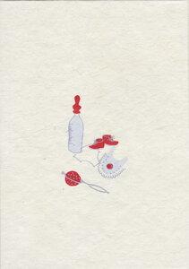 Karte zur Geburt - Fläschen - Salon Elfi