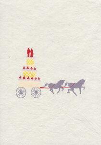 Hochzeitskarte - Pferdekutsche - Salon Elfi