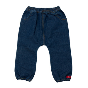 Babyhose 'Jeans' - People Wear Organic