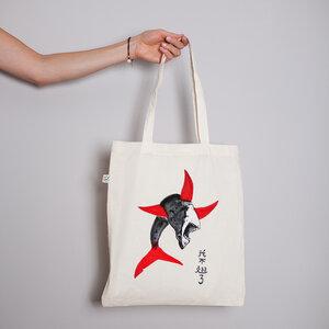 Shark Finning - Bio-Beutel von Coromandel - Coromandel