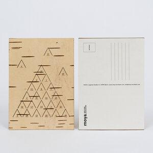 Adventskalender Postkarte aus Birkenrinde - Nachhaltige Kalender Karte zu Weihnachten aus Birke - MOYA Birch Bark