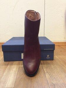 Portweinrote Stiefelette mit stylischem Reißverschluss an der Seite - Werner Schuhe