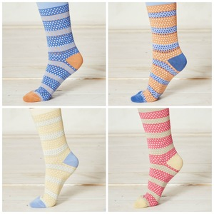 4er Pack Bambus Socken Hembury - Braintree