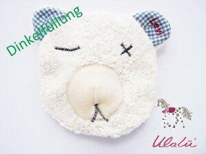 Baby Bär Wärmekissen - Ulalü