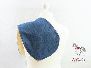 Jeans Baby Spucktuch mit Namen - Ulalü
