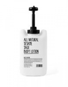 All Natural Sesame Sage Body Lotion - Stop The Water While Using Me!