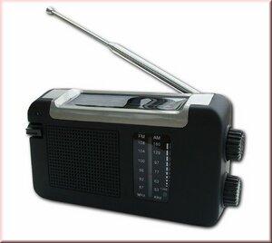 Cheetah - das umweltfreundliche Dynamo & Solar UKW/MW Radio - Powerplus