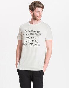 Daniel T-Shirt/ 0016 Bambus & Bio-Baumwolle/ ETC - Re-Bello