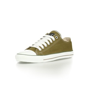 Fair Trainer  Lo Cut Collection15 Urban Green | Just White - Ethletic