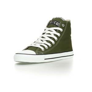 Fair Trainer Hi Cut Classic Camping Green | Just White - Ethletic