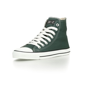 Fair Trainer Hi Cut Classic Reseda Green | Just White - Ethletic