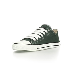 Fair Trainer Lo Cut Classic Reseda Green | Just White - Ethletic