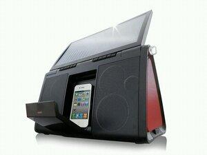 Soulra SP500 XL - Solarbetriebenes Soundsystem für iPod und iPhone, schwarz - Radio - Soulra