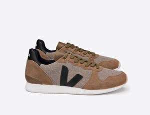 Holiday Low Top Jute Rock Black - Veja