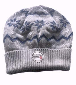 Fine Elastic Rib Knit Hat - KnowledgeCotton Apparel