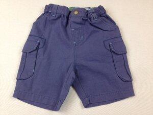 Ripstop Shorts indigo - Frugi