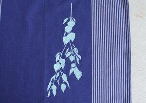 Fair-Trade-Geschirrtuch 'Birke' blau - Hirschkind
