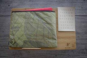 Laptop Hülle aus Blättern 13 - 14 Zoll, Notebook Case, wasserabreisend grün, Leaf Laptop case 13 -14 inch  - By Copala