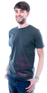 Indische Inspiration T-Shirt grau - 108 Degrees