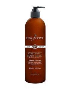 Coconut Body Milk - Eco By Sonya