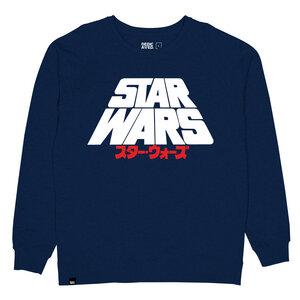 Star Wars Nippon Sweater - DEDICATED