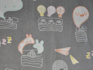 Bio Baumwollstoff - Sweet Dreamz - Cloud 9 Fabrics