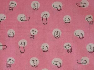 Bio Baumwollstoff - Spotlight Pink - Cloud 9 Fabrics
