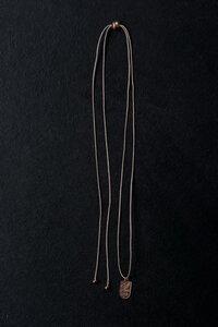 """""""Behalt mich lieb"""" Vintage Anhänger mit Fadenkettchen nude längenverstellbar  - MishMish by WearPositive"""